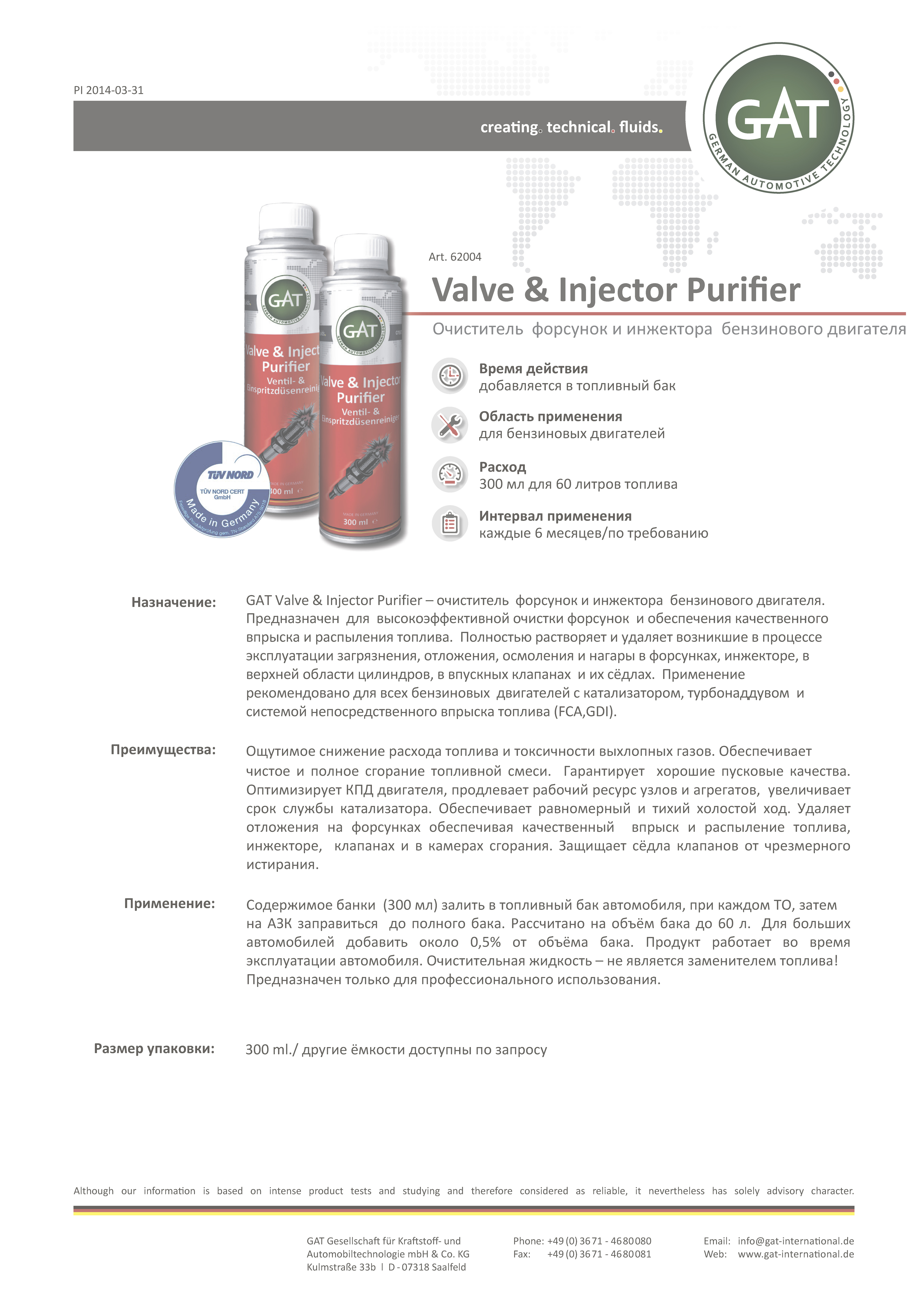 Valves Injectoe Cleaner